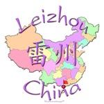 Leizhou China Color Map