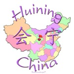 Huining China Color Map