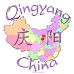 Qingyang China Color Map