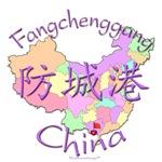 Fangchenggang China Color Map