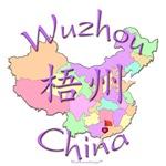Wuzhou China Color Map