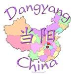 Dangyang Color Map, China