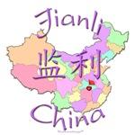 Jianli Color Map, China