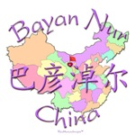 Bayan Nur, China
