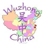 Wuzhong, China