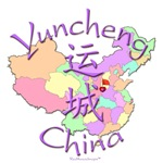 Yuncheng, China