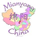 Mianyang, China