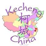 Kecheng, China...