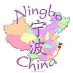 Ningbo, China...
