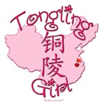 TONGLING GIRL AND BOY GIFTS...