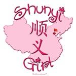 SHUNYI GIRL AND BOY GIFTS...