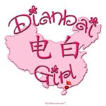 DIANBAI GIRL GIFTS...