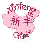 XINFENG GIRL GIFTS...