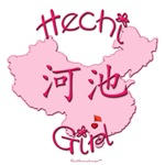 HECHI GIRL GIFTS...
