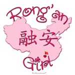 RONG'AN GIRL GIFTS...