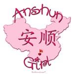 ANSHUN GIRL GIFTS...