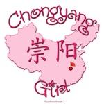 CHONGYANG GIRL GIFTS