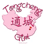 TONGCHENG GIRL GIFTS