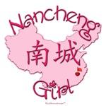 NANCHENG GIRL GIFTS