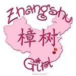 ZHANGSHU GIRL GIFTS