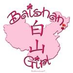 BAISHAN GIRL GIFTS...