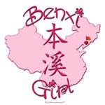 BENXI GIRL GIFTS...