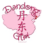 DANDONG GIRL GIFTS...