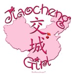 JIAOCHENG GIRL GIFTS...