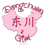 DONGCHUAN GIRL GIFTS...
