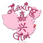 JIAXING GIRL GIFTS...
