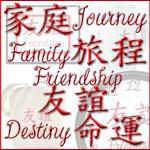 Destiny, Journey, Family, Friendship, Love...