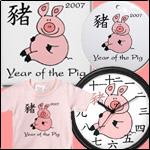 Chinese Zodiac Pig Designs