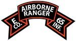E Co 65th Infantry (Ranger) Scroll