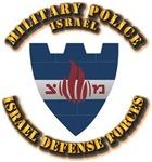 Israel - Military Police Regular