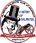 2009 AMCA National Logo Wear