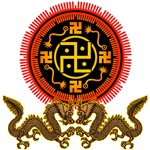 Goho-ryuu 3
