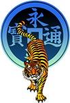 Tiger Kamon 01