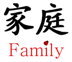 Characters for Family