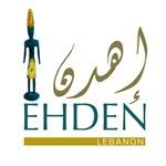 Ehden (Arabic)