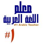 #1 Arabic Teacher