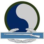 29th Infantry CIB
