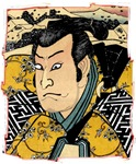 Ukiyo-e - 'Kunisada Head'