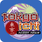 Tokyo Ichi