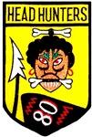 80th Fighter Squadron