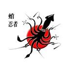 Squid Ninja