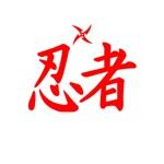 Ninja Kanji Horiz Red