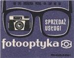 Vintage Camera Matchbox Label