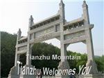 Tianzhu Mountain:China