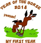 Born Year of The Horse 2014 Baby T-Shirts Gifts