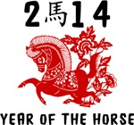 Traditional Year of The Horse Paper Cut T-Shirts G